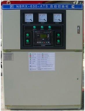 发电机组双电源转换柜