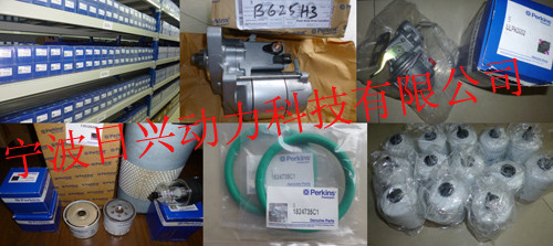 Perkins1103A-33TG1工业用柴油发动机常规的维修保养零平博88pinbet88查询