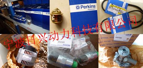 Perkins1006TAG2工业用柴油发动机常规保养与大修用零平博88pinbet88查询