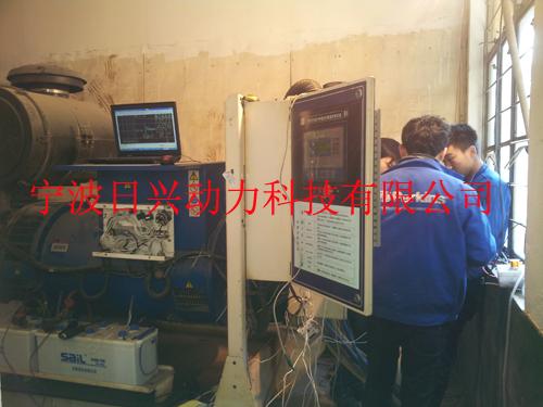Perkins1204e-e44tta和1206e-e66ta喷油器电磁阀电路诊断故障码